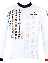 abordables -ILPALADINO Homme Manches Longues Maillot de Cyclisme - Blanc Mode Cyclisme Hauts / Top Hiver, Elasthanne