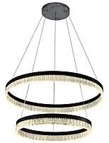 Недорогие -VALLKIN 2-Light Круглый Люстры и лампы Рассеянное освещение Электропокрытие Окрашенные отделки Металл Хрусталь, Регулируется 110-120Вольт / 220-240Вольт Теплый белый / Холодный белый / Белый / FCC