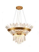 baratos -QIHengZhaoMing 9-luz Lustres Luz Ambiente Galvanizar Metal 110-120V / 220-240V Branco Quente