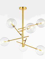 billiga -QINGMING® 6-Light Mini Ljuskronor Glödande Elektropläterad Metall Glas Ministil 110-120V / 220-240V Varmt vit / Kall vit
