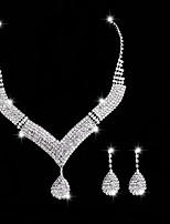 Недорогие -Жен. Классический Комплект ювелирных изделий - Свисающие Роскошь, Элегантный стиль Включают Свадебные комплекты ювелирных изделий Белый Назначение Свадьба Для вечеринок