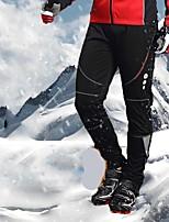 Недорогие -Муж. Штаны для туризма и прогулок На открытом воздухе С защитой от ветра, Дожденепроницаемый, Воздухопроницаемость Нижняя часть Катание на лыжах / Пешеходный туризм / Восхождение