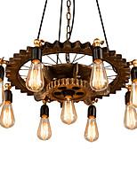 Недорогие -9-Light промышленные Люстры и лампы Рассеянное освещение Окрашенные отделки Металл 110-120Вольт / 220-240Вольт Лампочки не включены / E26 / E27
