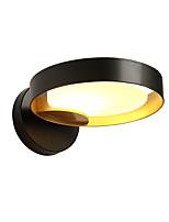 baratos -QIHengZhaoMing LED / Moderno / Contemporâneo Luminárias de parede Lojas / Cafés / Escritório Metal Luz de parede 110-120V / 220-240V 10 W