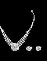 billiga -Dam Klassisk Smyckeset - Ljuv, Mode, Elegant Omfatta Halsband Silver Till Bröllop Party