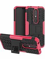 Недорогие -Кейс для Назначение Nokia Nokia X6 со стендом Кейс на заднюю панель броня Твердый ПК для Nokia X6