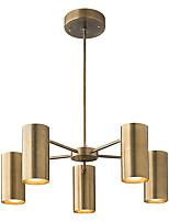billiga -QIHengZhaoMing 5-Light Ljuskronor Glödande Elektropläterad Metall 110-120V / 220-240V Varmt vit