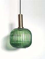 baratos -Esfera Luzes Pingente Luz Ambiente Acabamentos Pintados Metal Vidro Criativo 110-120V / 220-240V