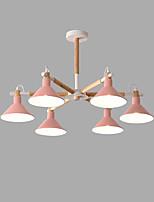 baratos -6-luz Sputnik Lustres Luz Descendente Acabamentos Pintados Metal Criativo 110-120V / 220-240V Lâmpada Não Incluída / SAA
