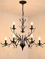 Недорогие -JLYLITE 9-Light Люстры и лампы Рассеянное освещение Окрашенные отделки Металл Мини 110-120Вольт / 220-240Вольт