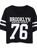 abordables -t-shirt sportif en coton pour femmes - col rond uni