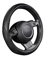 Недорогие -AUTOYOUTH Чехлы на руль Кожа другого типа 38 см Назначение Универсальный Все года