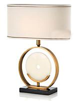 abordables -Moderne / Contemporain Design nouveau / Décorative Lampe de Table Pour Chambre à coucher / Bureau / Bureau de maison Métal 220V