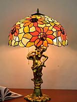 abordables -Traditionnel / Classique Design nouveau / Décorative Lampe de Table Pour Chambre à coucher / Bureau / Bureau de maison Métal 220V