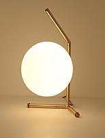 abordables -Moderne / Contemporain Décorative Lampe de Table / Lampe de Bureau Pour Chambre à coucher / Bureau / Bureau de maison Métal 110-120V / 220-240V