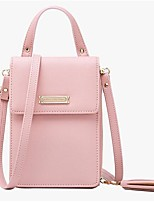 Недорогие -Жен. Мешки PU рюкзак Молнии Сплошной цвет Розовый / Серый / Винный