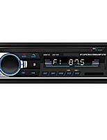 abordables -swm 520 ≤3 inch 1 lecteur mp3 de voiture voiture din / bluetooth intégré / sd / support usb pour support universel rca mp3 / wma / wav jpeg