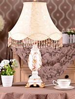 Недорогие -металлический Декоративная Настольная лампа Назначение Спальня Смола 220 Вольт