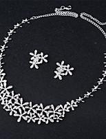 Недорогие -Жен. Классический Комплект ювелирных изделий - Гипсофила Милая, Мода Включают Свадебные комплекты ювелирных изделий Белый Назначение Свадьба Для вечеринок