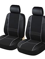 Недорогие -AUTOYOUTH Чехлы на автокресла Чехлы для сидений Черный / Серый Полиэстер / PU Деловые / Общий Назначение Универсальный Все года
