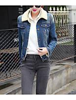 Недорогие -Жен. На выход Короткая Куртка, Однотонный Отложной Длинный рукав Полиэстер Синий XL / XXL / XXXL