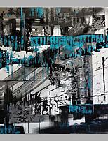 Недорогие -Hang-роспись маслом Ручная роспись - Абстракция Классика Modern Без внутренней части рамки / Рулонный холст