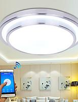baratos -Montagem do Fluxo Luz Descendente Acabamentos Pintados Metal Proteção para os Olhos AC110-240V Branco Quente / Branco Frio