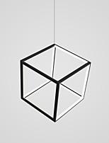 abordables -CONTRACTED LED Géométrique / Nouveauté Lustre Lumière d'ambiance Finitions Peintes Aluminium Ajustable, Design nouveau 110-120V / 220-240V Blanc Crème / Blanc Neige