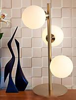 Недорогие -Современный / Простой Декоративная / Cool Настольная лампа Назначение Спальня / кафе Металл 220 Вольт