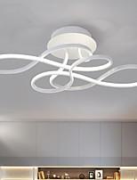 abordables -Nouveauté Montage du flux Lumière d'ambiance Finitions Peintes Aluminium Design nouveau 110-120V / 220-240V Blanc