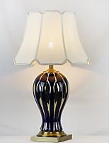 Недорогие -Современный / Простой Декоративная / Cool Настольная лампа Назначение Спальня / Кабинет / Офис Металл 220 Вольт