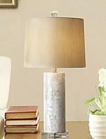 Недорогие -Современный Декоративная / Cool Настольная лампа Назначение Кабинет / Офис / Коридор Металл 220 Вольт