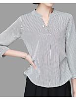 Недорогие -Жен. Блуза Классический Однотонный / Полоски