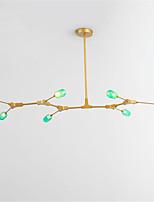 Недорогие -северная европе люстра с 7 лампами современные металлические молекулы подвесные светильники гостиная столовая окрашенная отделка g4 лампочка основание