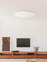 Недорогие -yeelight jiaoyue ylxd05yl 480 светодиодный потолочный светильник - белый звездный абажур