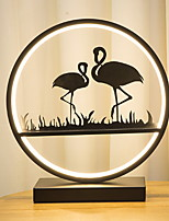 abordables -Artistique Décorative Lampe de Table Pour Chambre à coucher / Bureau / Bureau de maison Métal 220V