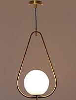 abordables -Circulaire / Mini Lustre Lumière d'ambiance Laiton Antique Plaqué Métal Verre Style mini, Protection des Yeux, Créatif 110-120V / 220-240V