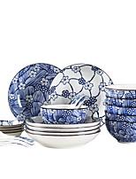 Недорогие -22 шт Глубокие тарелки Обеденные тарелки Столовые наборы посуда Фарфор Керамика Новый дизайн Креатив