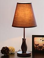 Недорогие -Художественный Декоративная Настольная лампа Назначение Спальня / Кабинет / Офис Металл 220 Вольт Кофейный