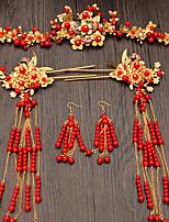 Недорогие -Жен. Красный Старинный Комплект ювелирных изделий - Золотистый Гипсофила Этнический Включают Шпильки для волос Красный Назначение Свадьба Для вечеринок