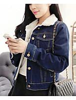 Недорогие -Жен. На выход Обычная Куртка, Однотонный Отложной Длинный рукав Полиэстер Синий L / XL / XXL