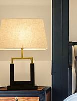 Недорогие -Традиционный / классический Декоративная Настольная лампа Назначение Спальня Металл 220-240Вольт