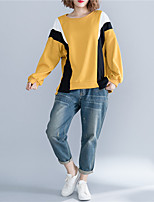Недорогие -женская футболка - сплошная цветная шея