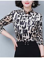 Недорогие -женская футболка - шея экипажа письма