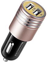 Недорогие -newmine c20 автомобильное зарядное устройство dual usb прикуриватель автомобильное зарядное устройство smart split gold 3.1a