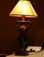 Недорогие -Художественный / Простой Новый дизайн / Cool Настольная лампа Назначение Спальня / Кабинет / Офис Металл <36V