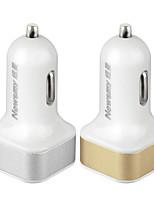 Недорогие -newsmy nm-5 безопасность высококачественный 12 v прикуриватель 2 USB-порта автомобильное зарядное устройство