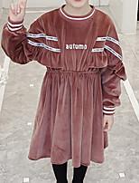 Недорогие -Дети Девочки Классический Однотонный Длинный рукав Хлопок / Полиэстер Платье Коричневый 140