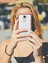Недорогие -BENTOBEN Кейс для Назначение LG LG Stlyo 2 Покрытие / Ультратонкий / Сияние и блеск Кейс на заднюю панель Однотонный Мягкий ТПУ / ПК для LG StyLo 2