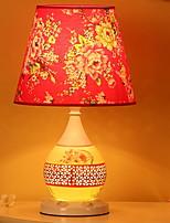 Недорогие -Модерн Новый дизайн / Декоративная Настольная лампа Назначение Спальня / Кабинет / Офис Фарфор 220 Вольт